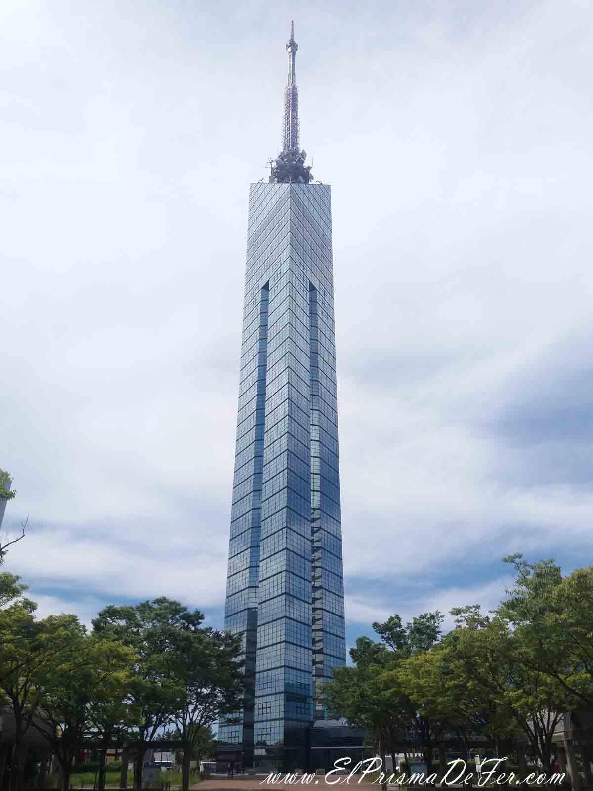 Torre de Fukuoka