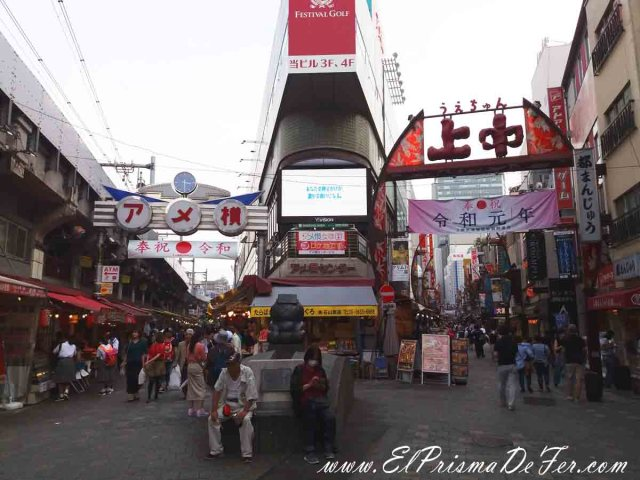 Mercado al aire libre de Ameya-Yokocho