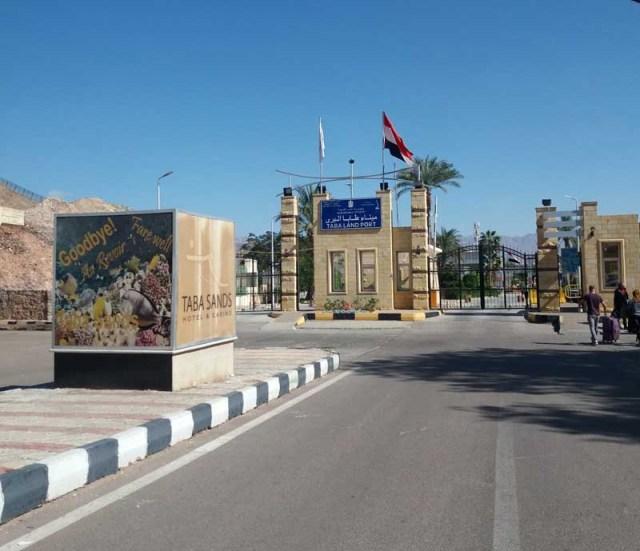 Cruzar la frontera entre Egipto e Israel