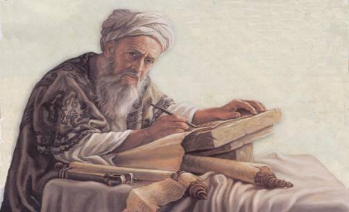 profeta nehemias, personaje biblico, bosquejo