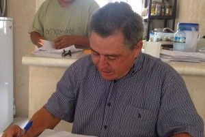 FEDERICO HERNANDEZ AMADOR
