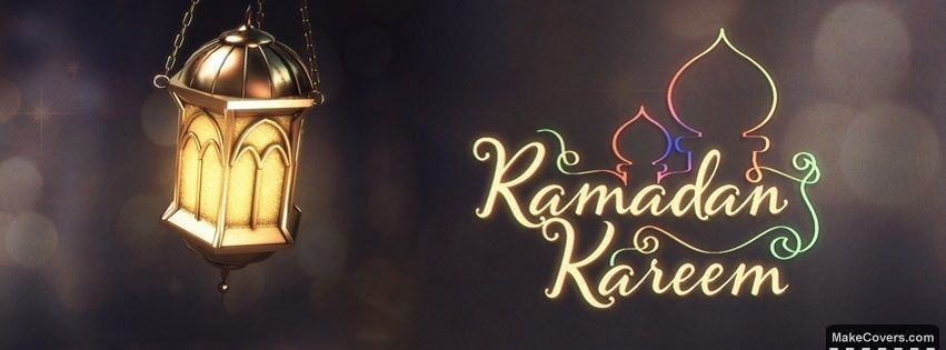 أول أيام رمضان غداً 13 أبريل 2021