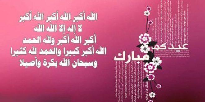"""لكل المسلمين """"موعد يوم عرفة"""" إعرف تاريخ موعد وقفة عرفات 1441 عطلة عيد الاضحي 2020 ,موعد عيد الاضحى 2020 ,العيد الكبير ,أجازة اول ايام عيد الاضحى 2020-1441 في مصر والسعودية"""