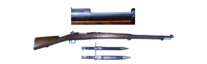 Ejemplar G 7617 del fusil Mauser Español Modelo 1893, producido por Loewe en Berlín