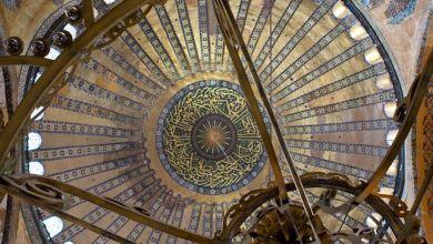 Photo of Santa Sofía y la Cúpula de la Roca… ¿Qué tienen en común?¿Qué tienen de diferente?