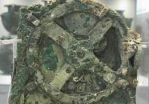 Mecanismo de Anticitera
