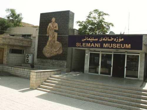 Fachada del Museo Sulaymaniyah