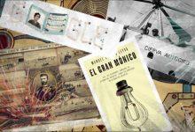 inventos inventores espanoles