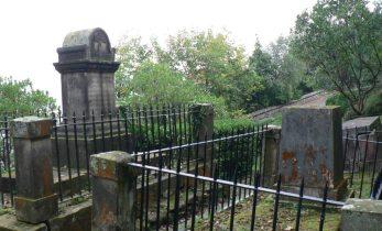 Cementerio Británico del M. Urgull en la actualidad