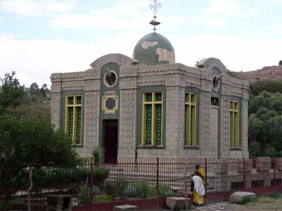 La Capilla de las Tablas en la Iglesia de Nuestra Señora de Sion, según la tradición etíope, alberga el arca de la Alianza