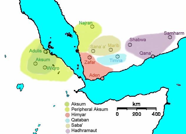 Aksum et l'Arabie du Sud au troisième siècle
