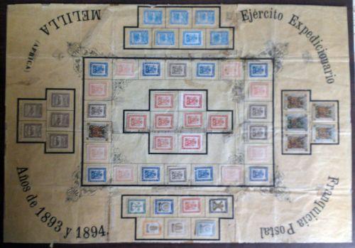 . CARTEL DE PRESENTACIÓN DE LOS SELLOS FRANQUICIA POSTAL. AÑOS 1893-1894