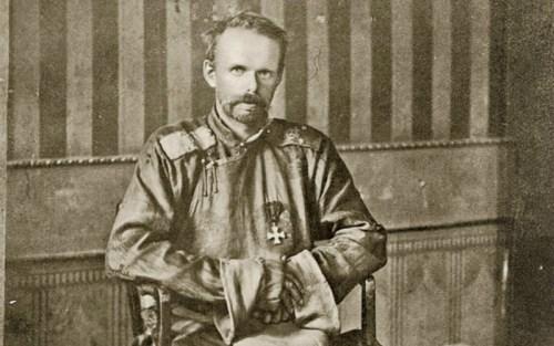 Ungern en 1921