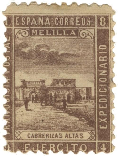 Fuerte de Cabrerizas Altas