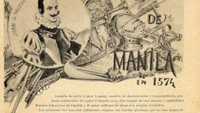 Photo of 1574  La Defensa de Manila