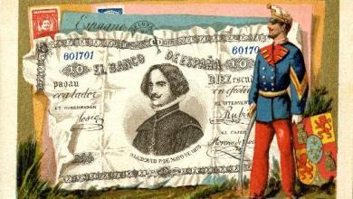 Photo of El primer uso del papel moneda en España