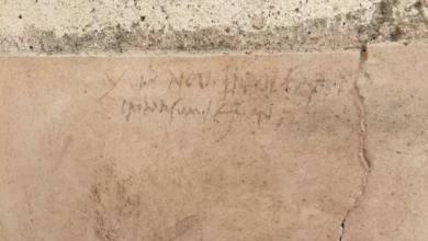 Photo of Pompeya, «XVI K Nov» unas letras que podrían reescribir la historia