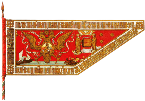 Rusia banderas paneslavismo Europa del Este
