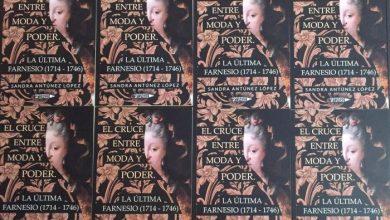 Photo of Reseña: «El cruce entre moda y poder. La última Farnesio (1714-1746)»