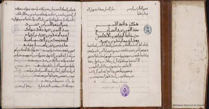 Ibn Hayyan cronica manuscrito