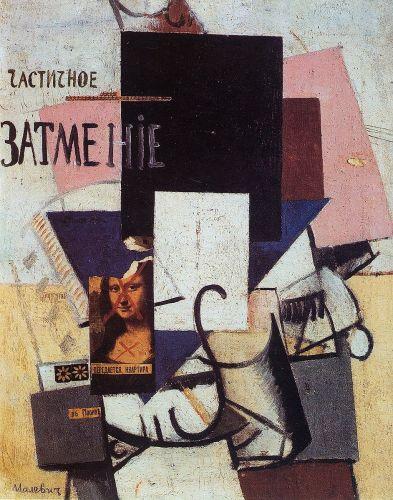 Malévich cubismo creador suprematismo