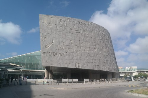 Bibliotheca Alexandrina alejandria biblioteca