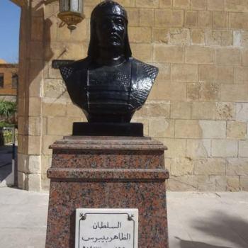 Busto-sultan-Baibars