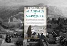 al andalus en marruecos