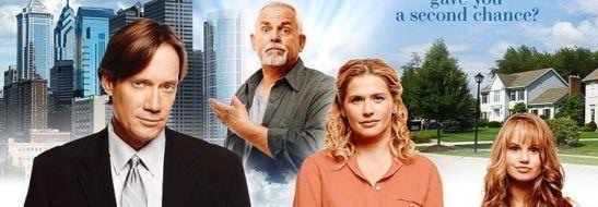 Un golpe del destino en Multicine Antena 3