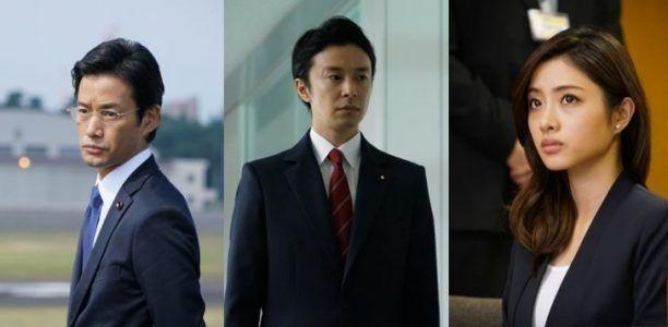 Shin Godzilla interpretada por Hiroki Hasegawa, Yutaka Takenouchi y Satomi Ishihara