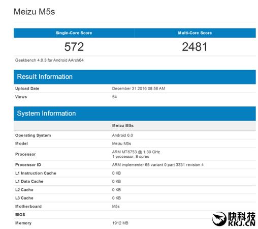 Meizu M5S geekbench