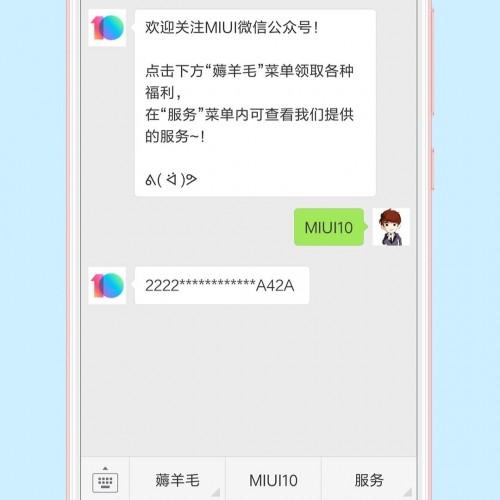 ERdC_MIUI10