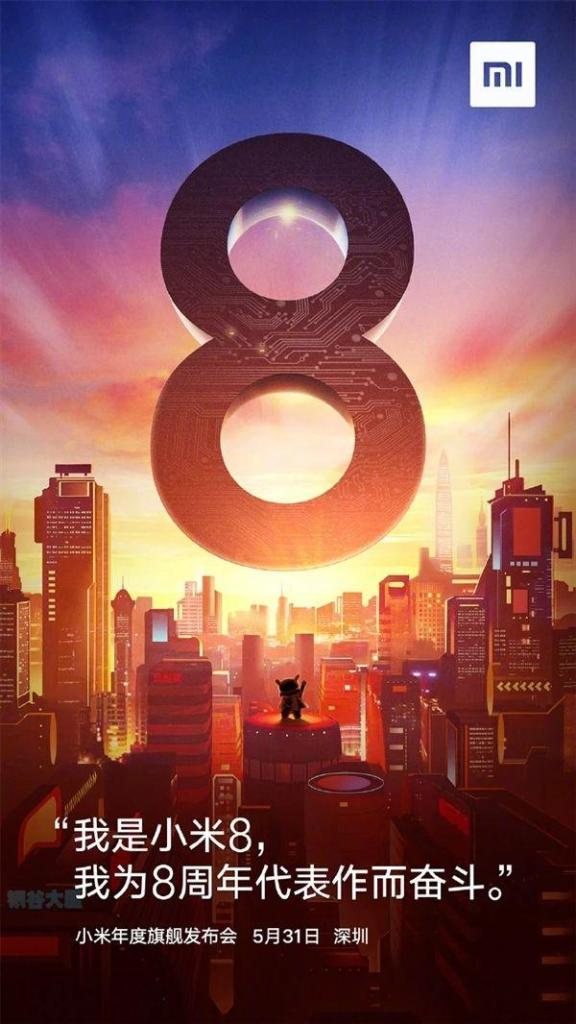 Xiaomi Mi 8, se confirma el nombre
