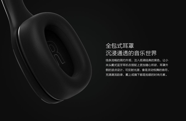 xiaomi-bluetooth-headset-3