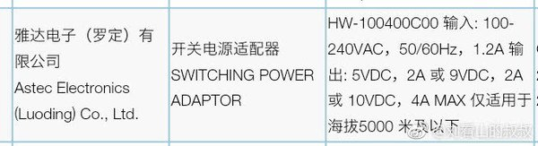 huawei-fast-charger-3c-40w