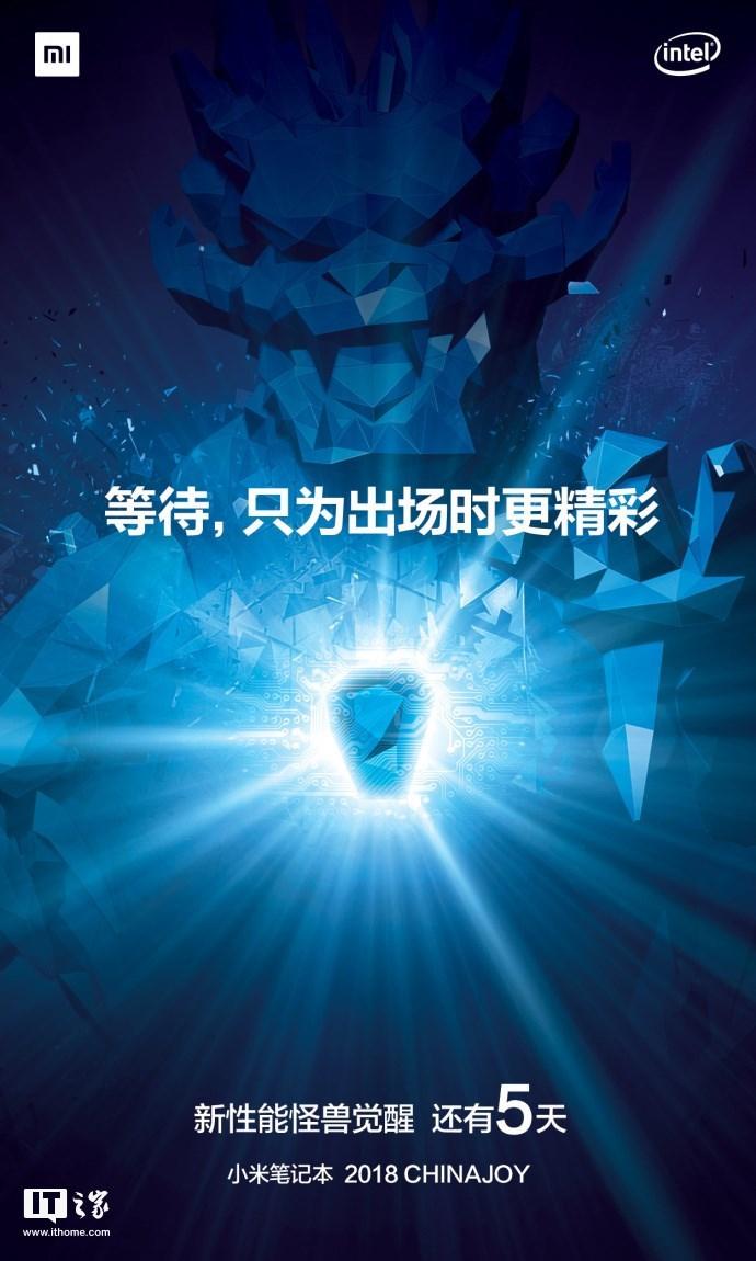 xiaomi-notebook-gamer-poster
