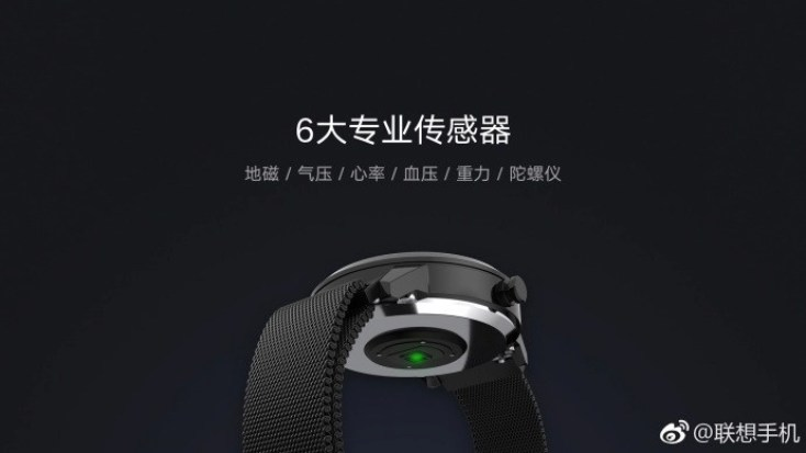Lenovo-Watch-X-sensor