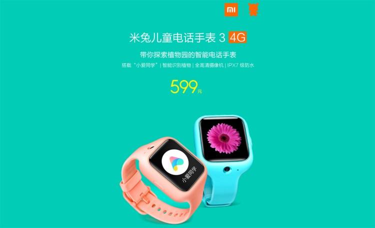 Xiaomi-Mi-Bunny-Smartwatch-3