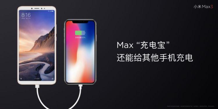 Xiaomi-Mi-Max-3-Battery-Reverse-Charging