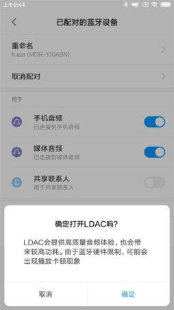 xiaomi-android-oreo-3