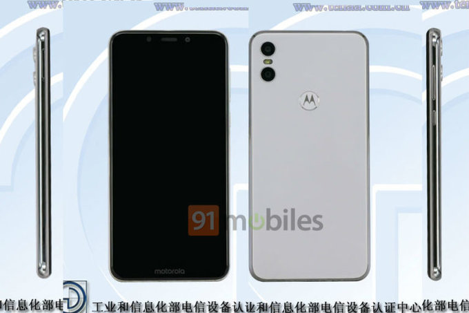 Motorola-One-gets-certified-in-China-Design-battery-capacity-and-more-get-reconfirmed