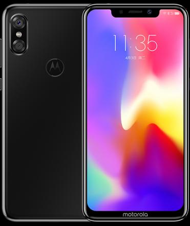 Motorola-P30-Bright-Black
