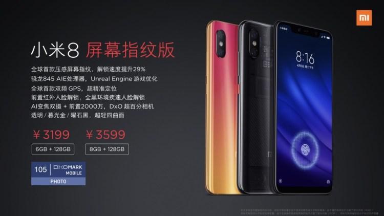 Xiaomi-Mi-8-Screen-Fingerprint-Edition