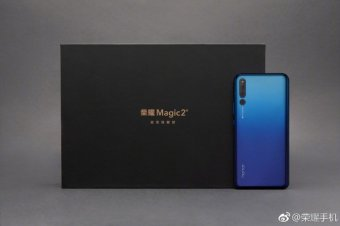 Honor-Magic-2-Blue-2