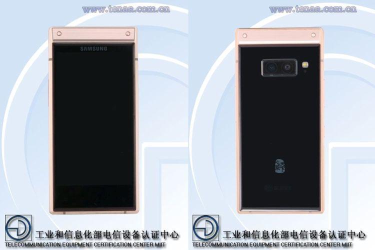 Samsung-W2019-TENAA