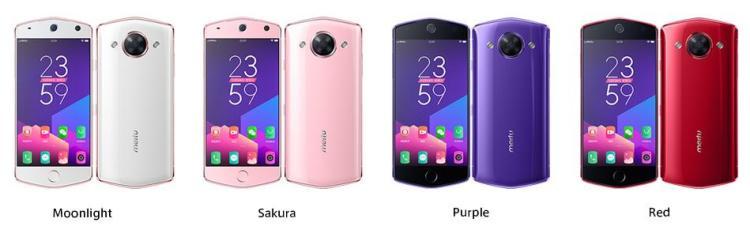 Original-New-Meitu-M8-4G-RAM-64GB-ROM-5-2-inch-Android-6-0-Smartphone-MT6797M
