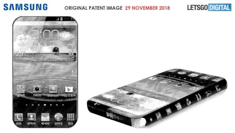 Samsung-fully-bezel-less-smartphone-patent-1-1420x809