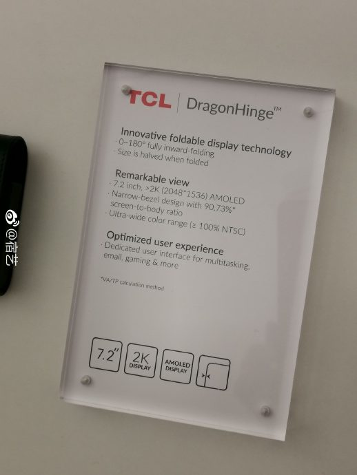 Alcatel-Foldable-phones-f-e1551001395135
