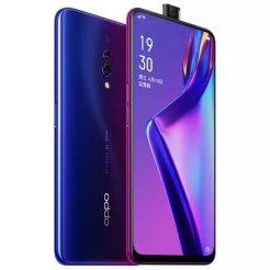 OPPO-K3-Nebula-Purple-b