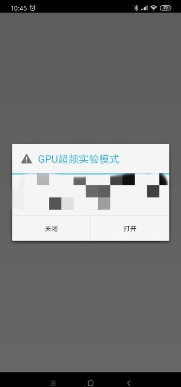 Redmi-Flagship-GPU-overclocking